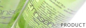 オムニサンス シャンプー、マッサージソープ、ハンドクリームなど、オムニサンス製品をご紹介します。